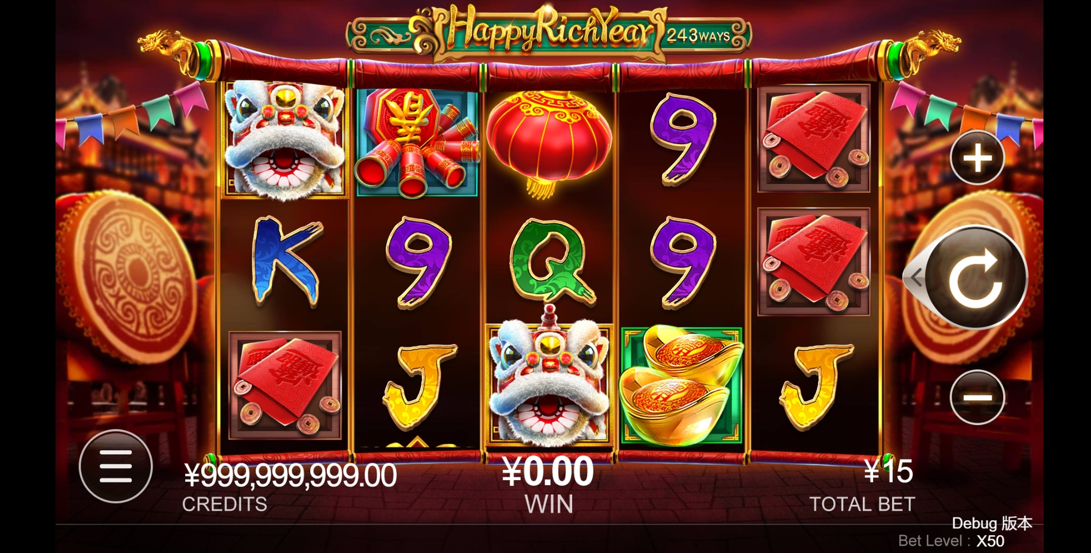 Reels in Happy Rich Year Slot Game by CQ9Gaming