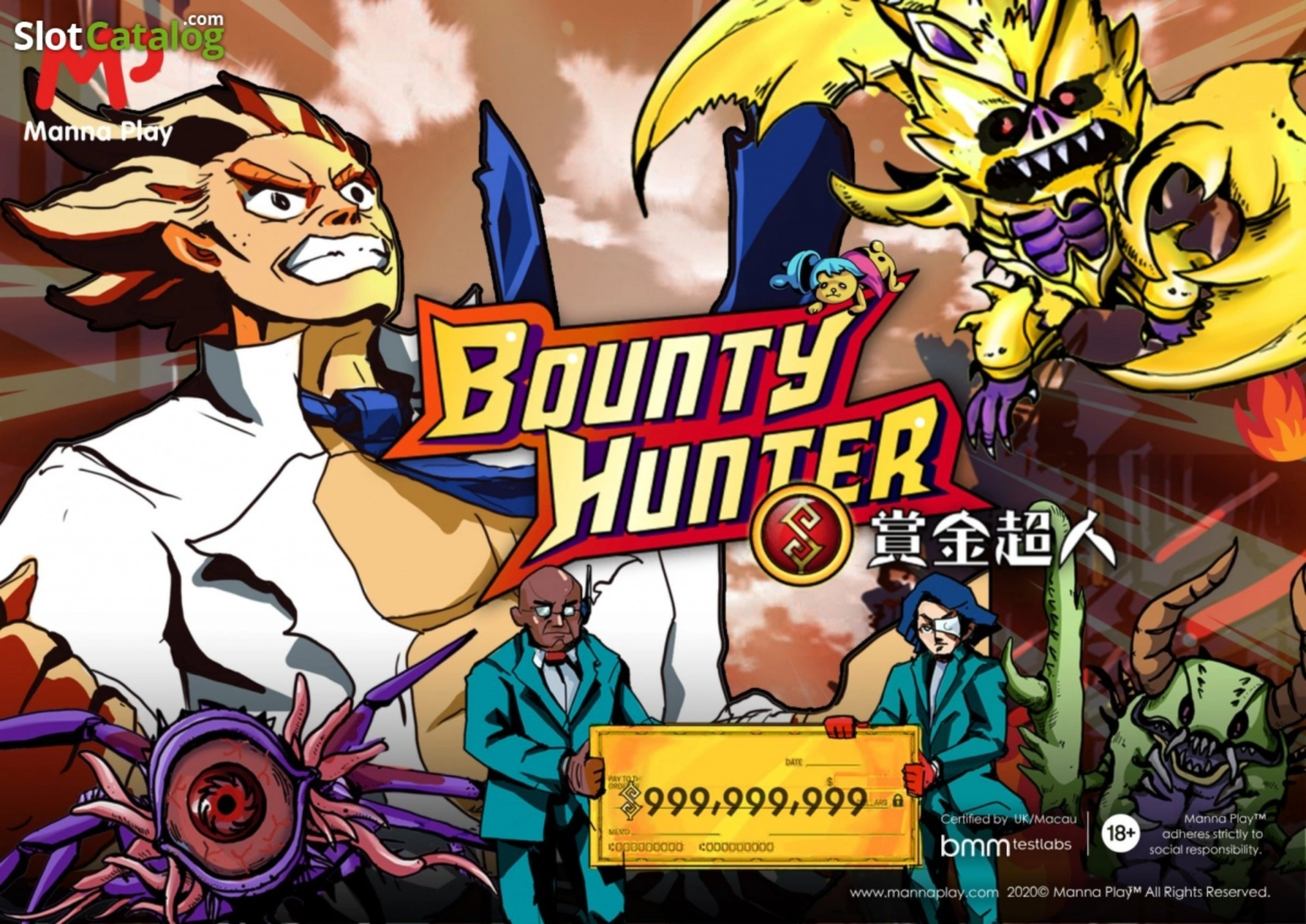 The Bounty Hunter (Manna Play) Online Slot Demo Game by Manna Play