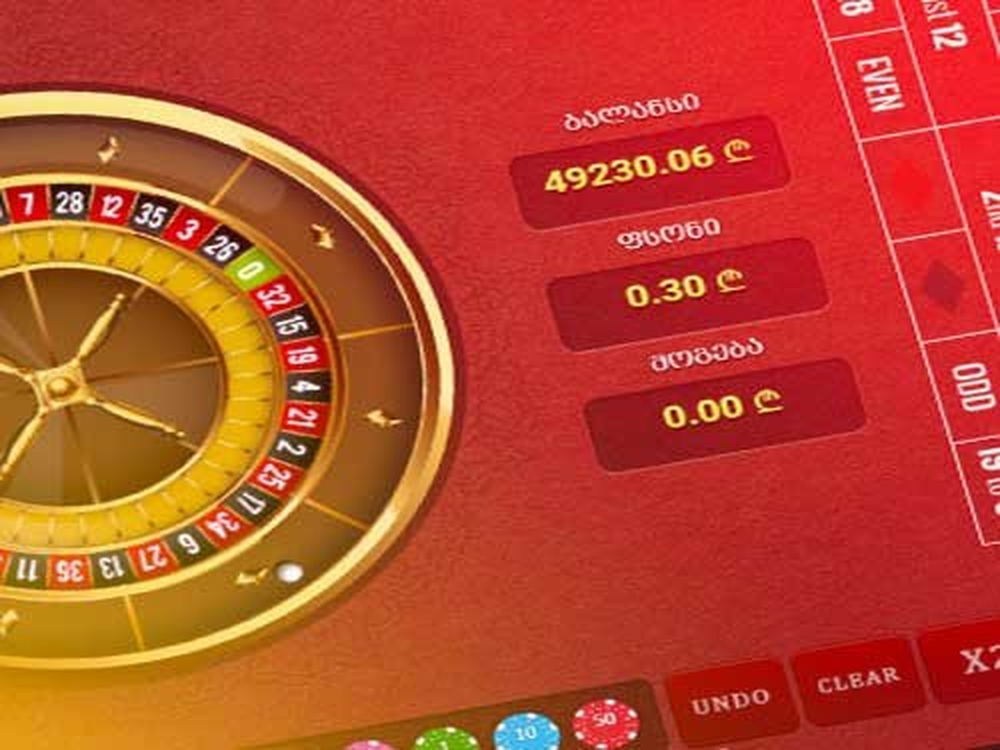 The Bonus Roulette (Smartsoft Gaming) Online Slot Demo Game by Smartsoft Gaming