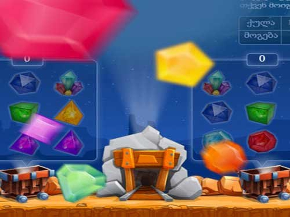 The Gem Stones (Smartsoft Gaming) Online Slot Demo Game by Smartsoft Gaming