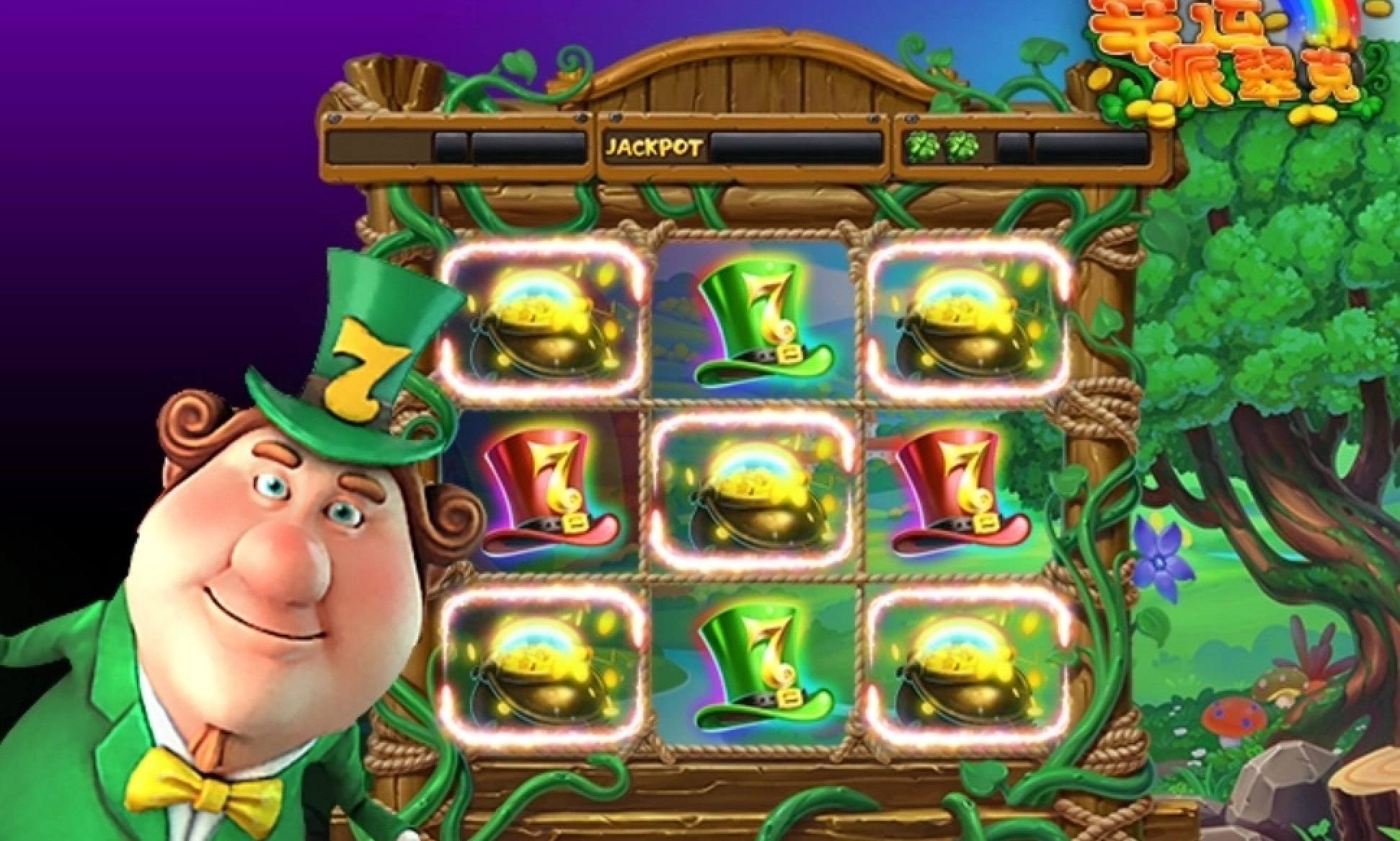 Lucky Patrick Online Slot Demo Game by TIDY