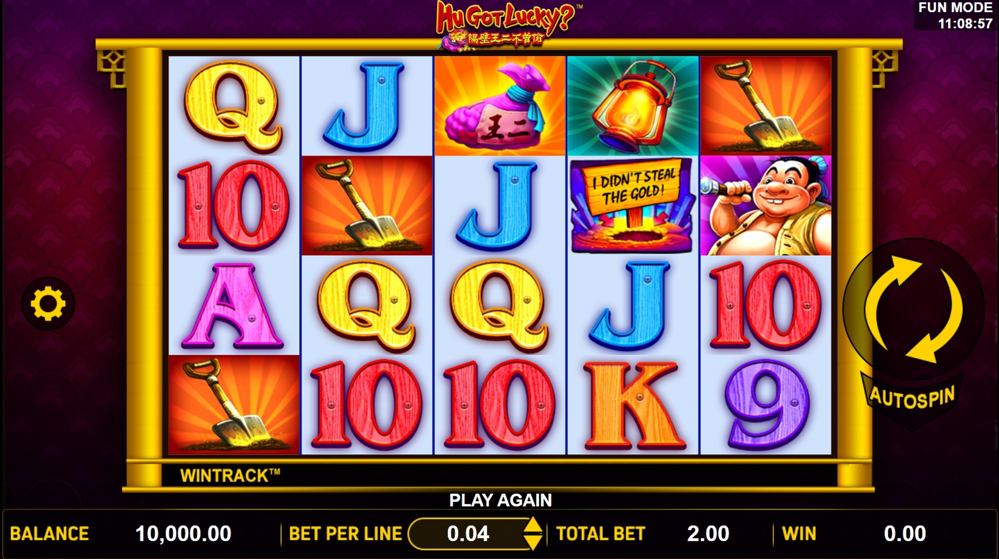 Reels in Hu Got Lucky? Slot Game by Aspect Gaming