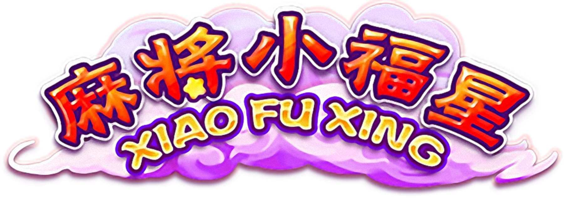Xiao Fu Xing Online Slot Demo Game by Aspect Gaming