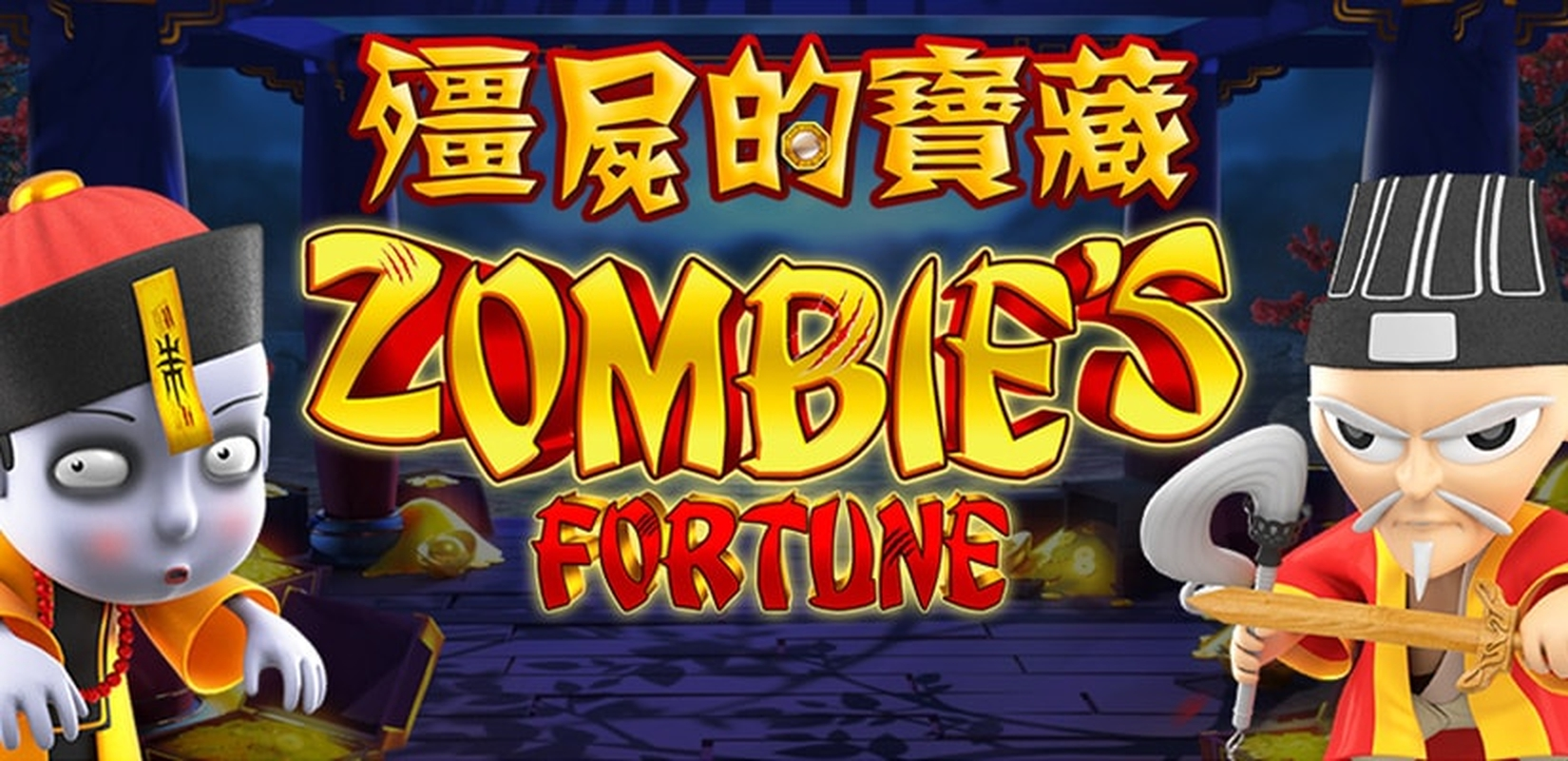 Zombie's Fortune Online Slot Demo Game by Aspect Gaming