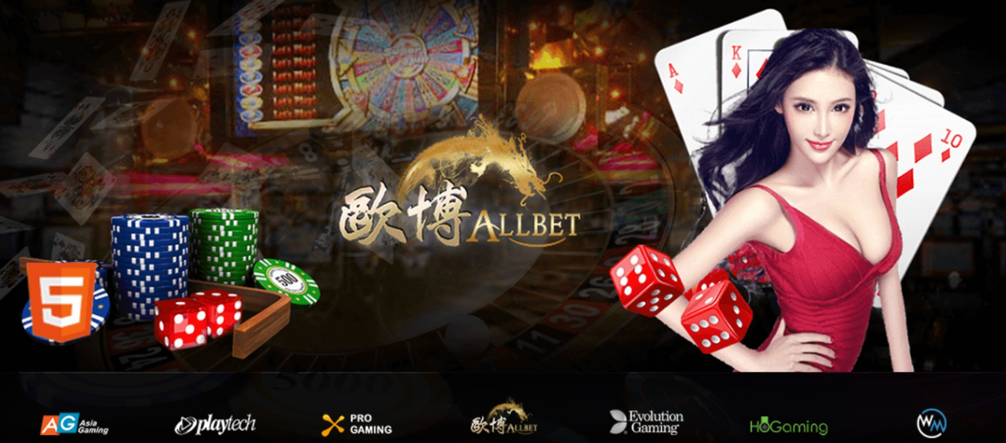 Baccarat Super 6 Live Casino Online Slot Demo Game by Ezugi