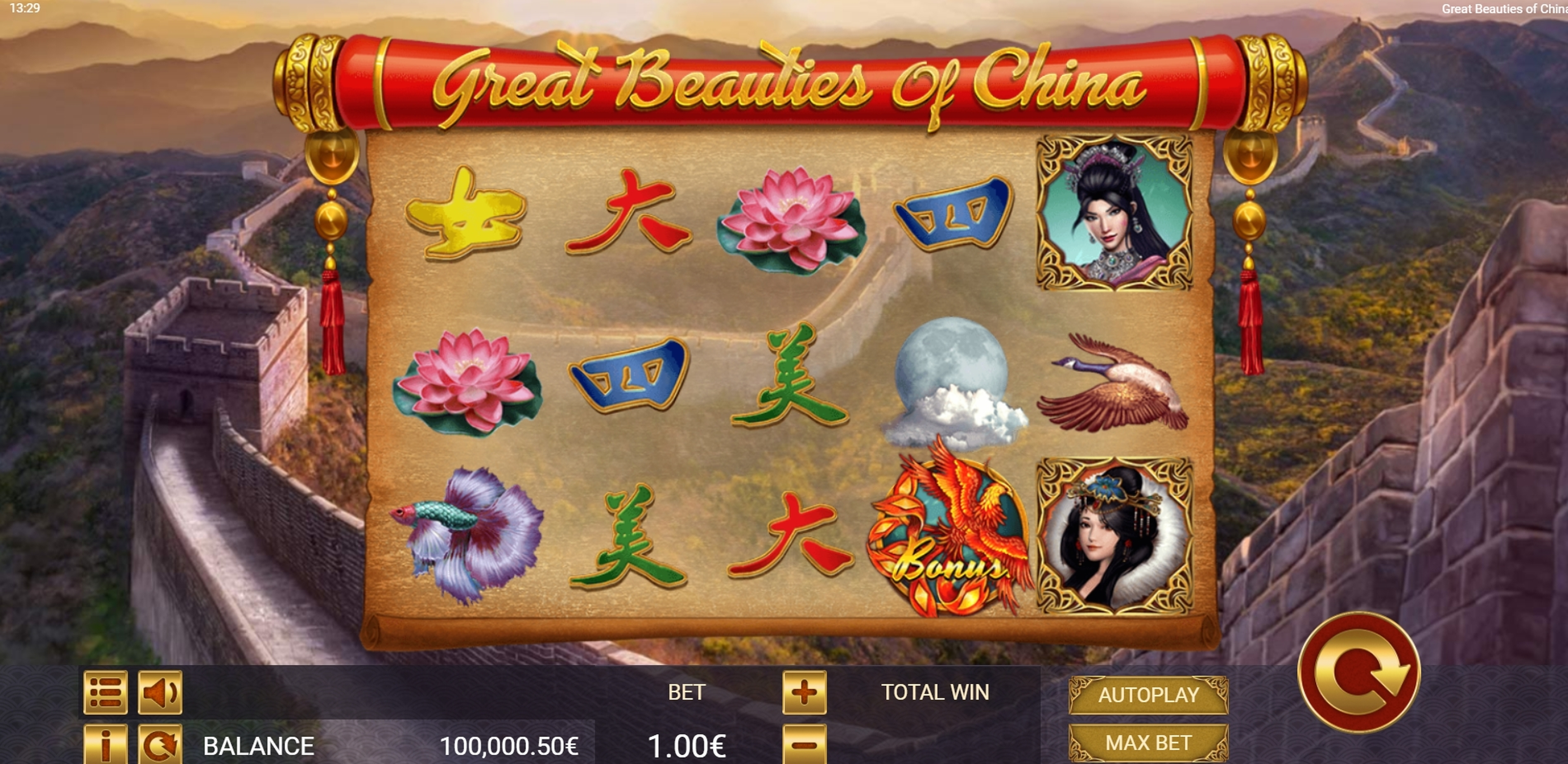 Reels in Great Beautiies Of China Slot Game by Ganapati