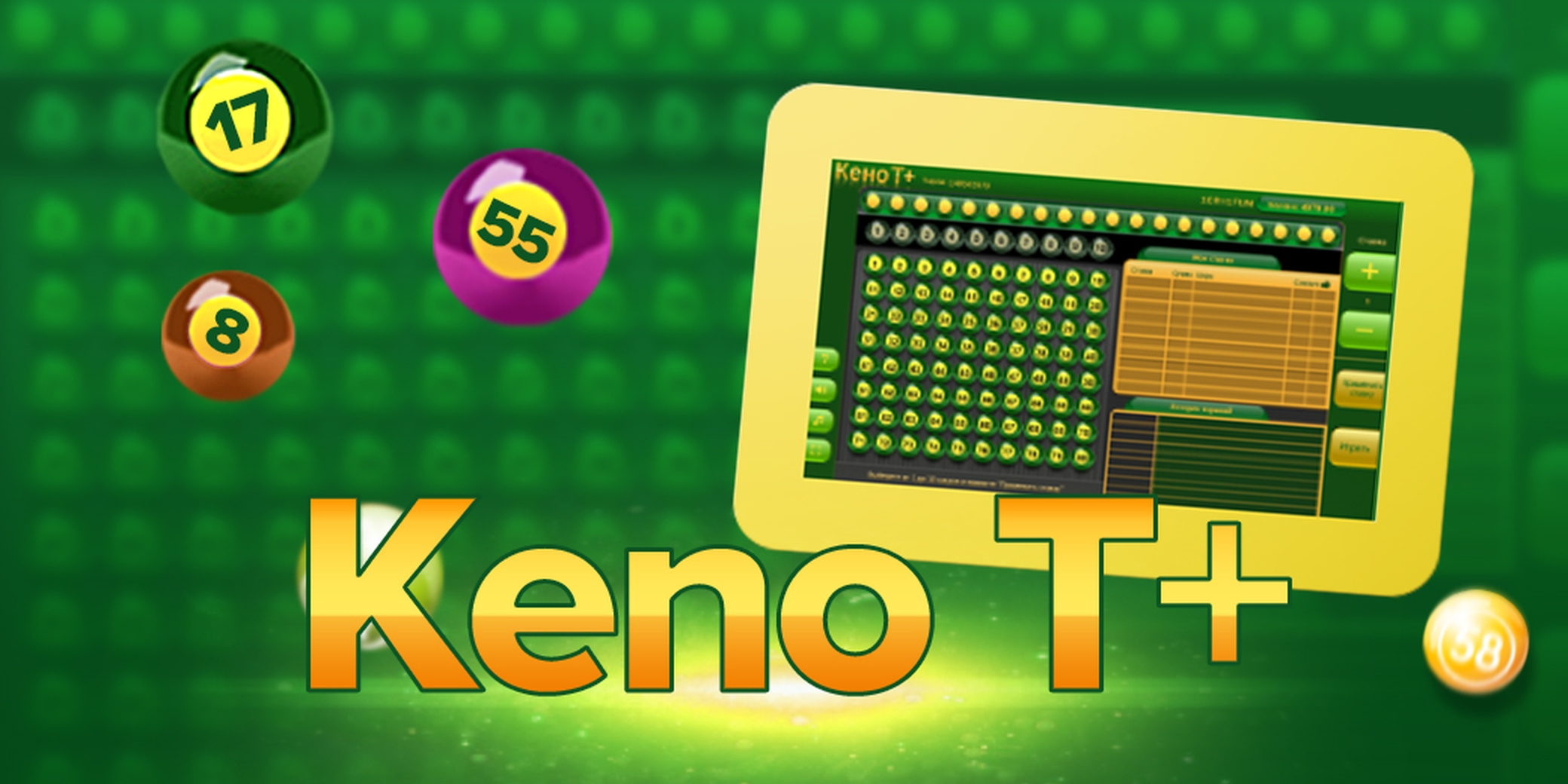 Keno T+ Online Slot Demo Game by Inbet Games