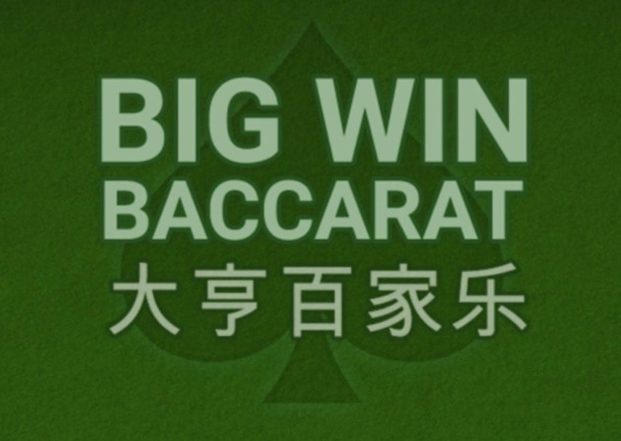 The Big Win Baccarat Online Slot Demo Game by iSoftBet