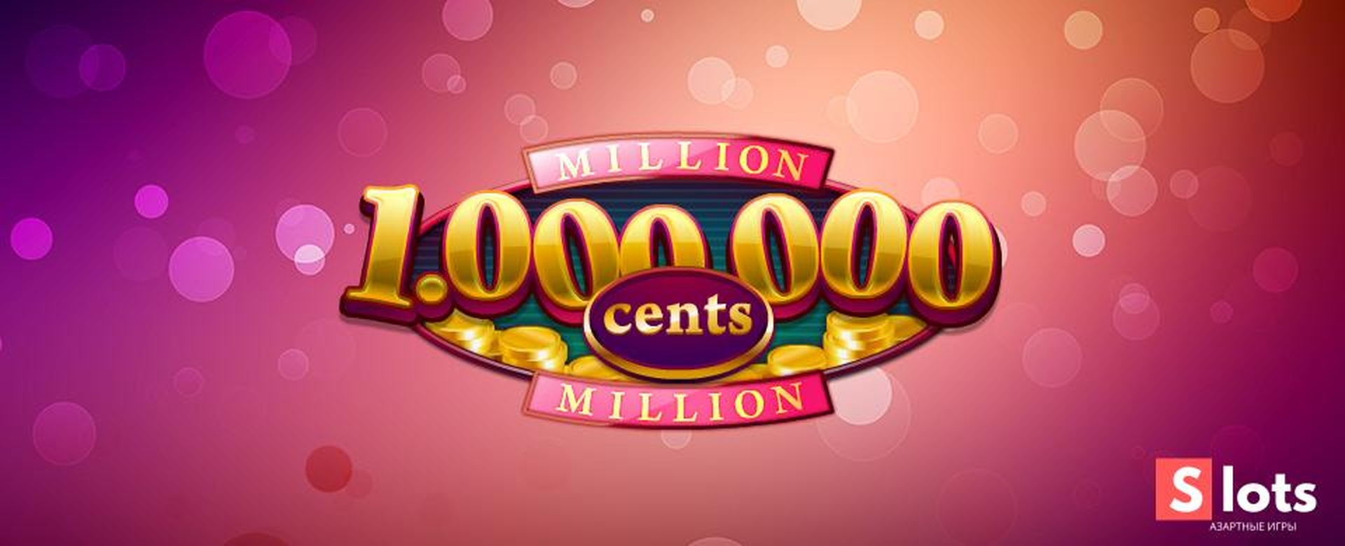 The Million Cents Online Slot Demo Game by iSoftBet