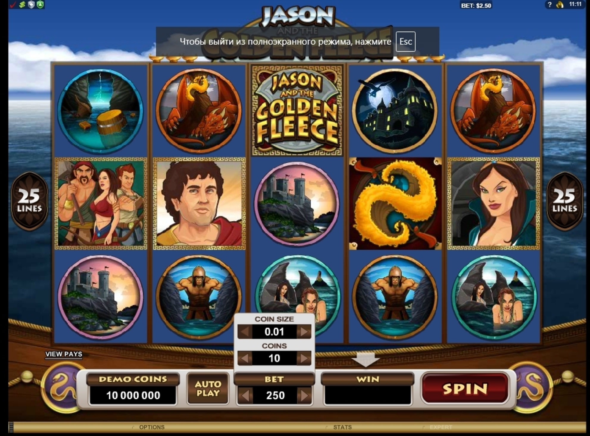 Reels in Jason And The Golden Fleece Slot Game by Microgaming
