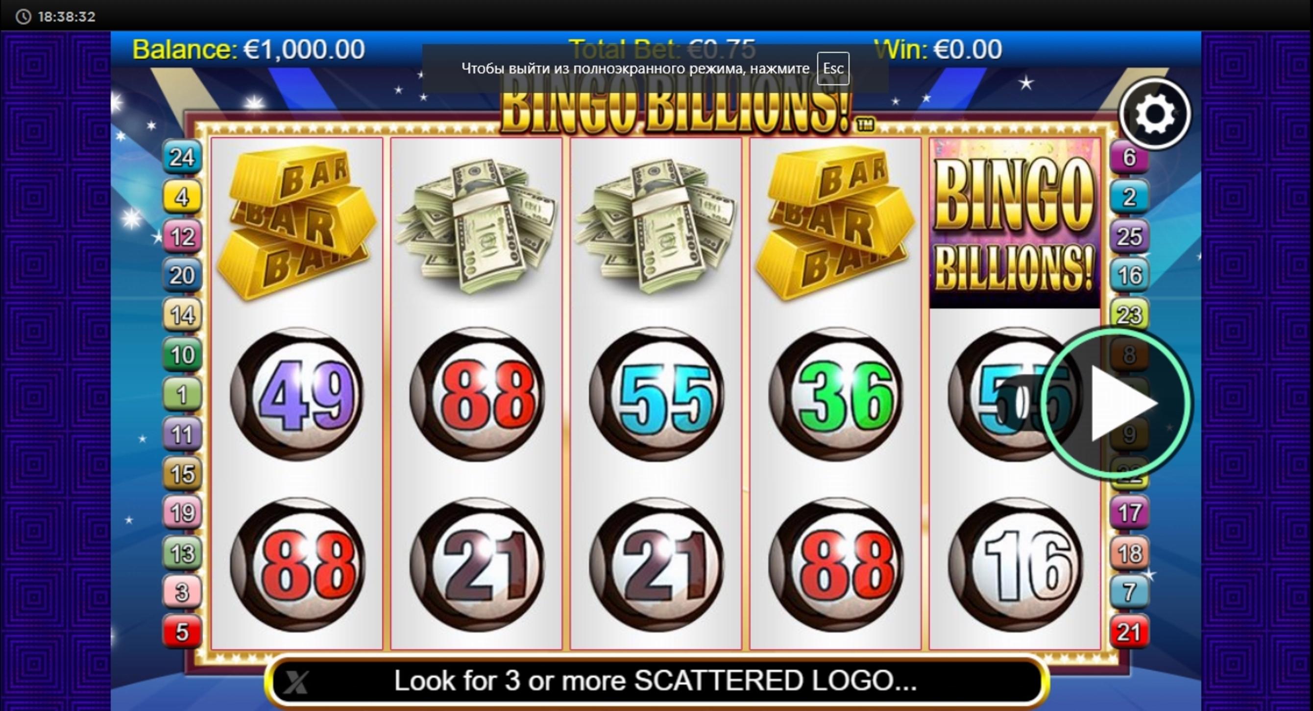 Bingo billions nextgen gaming slot game Elbistan
