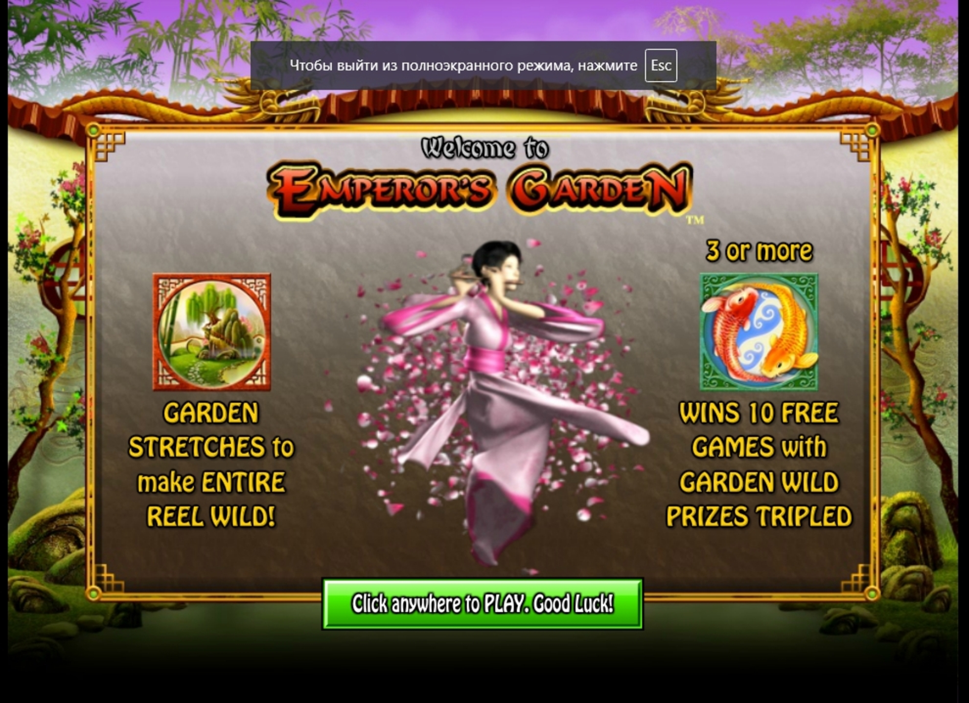 Play Emperor's Garden Free Casino Slot Game by NextGen Gaming