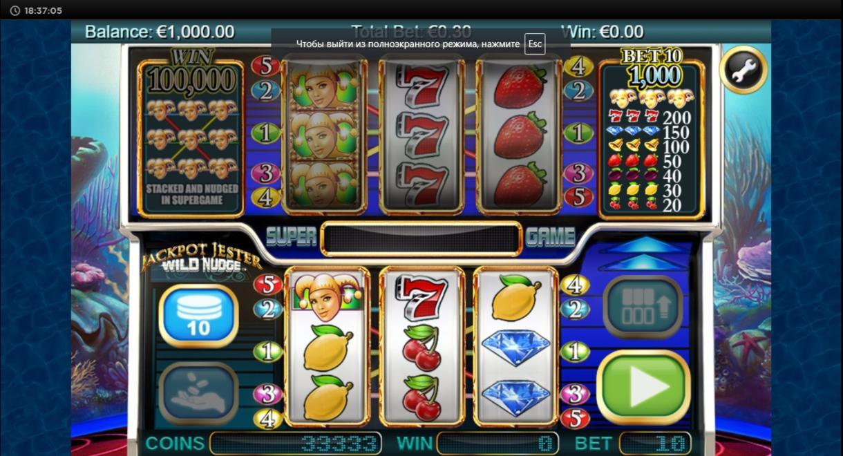 NextGen Casino Jackpot Winner