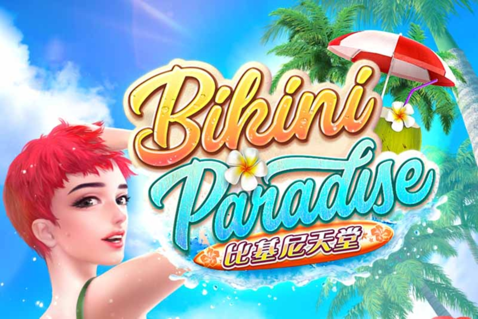 The Bikini Paradise Online Slot Demo Game by PG Soft