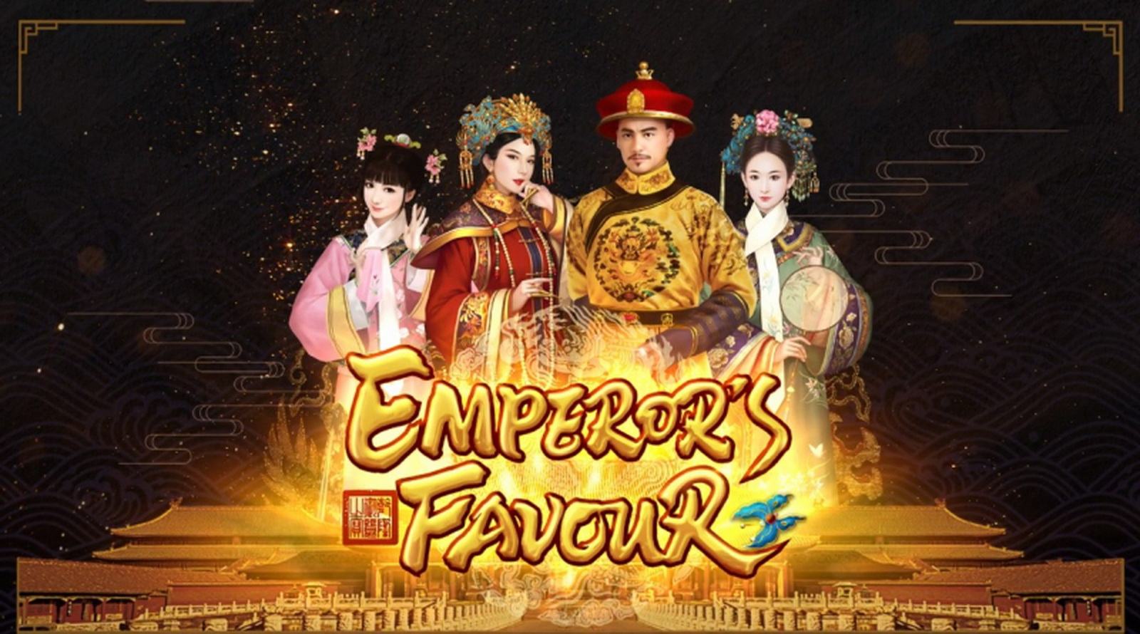 The Emperor's Favour Online Slot Demo Game by PG Soft