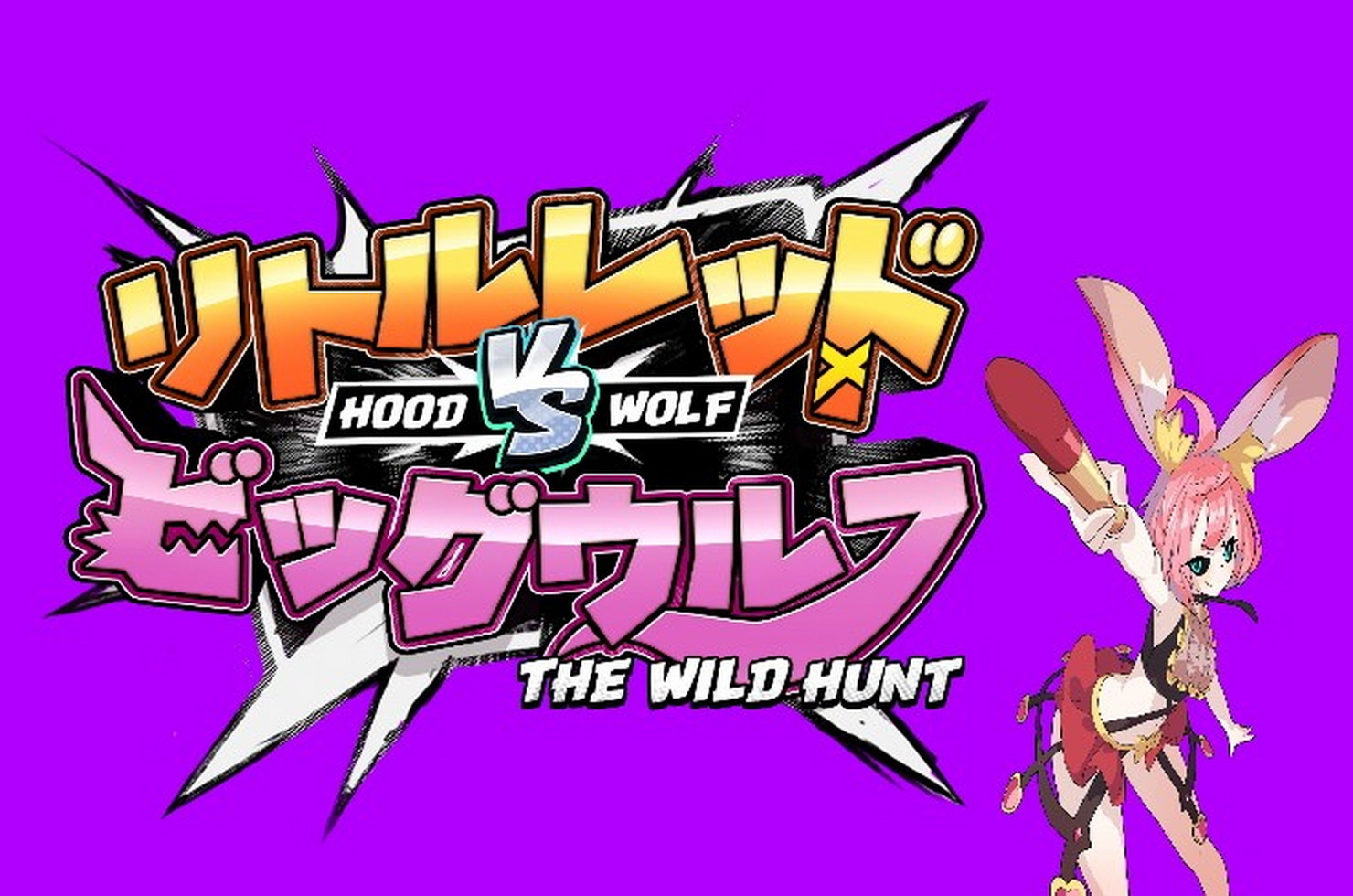 The Hood vs Wolf Online Slot Demo Game by PG Soft