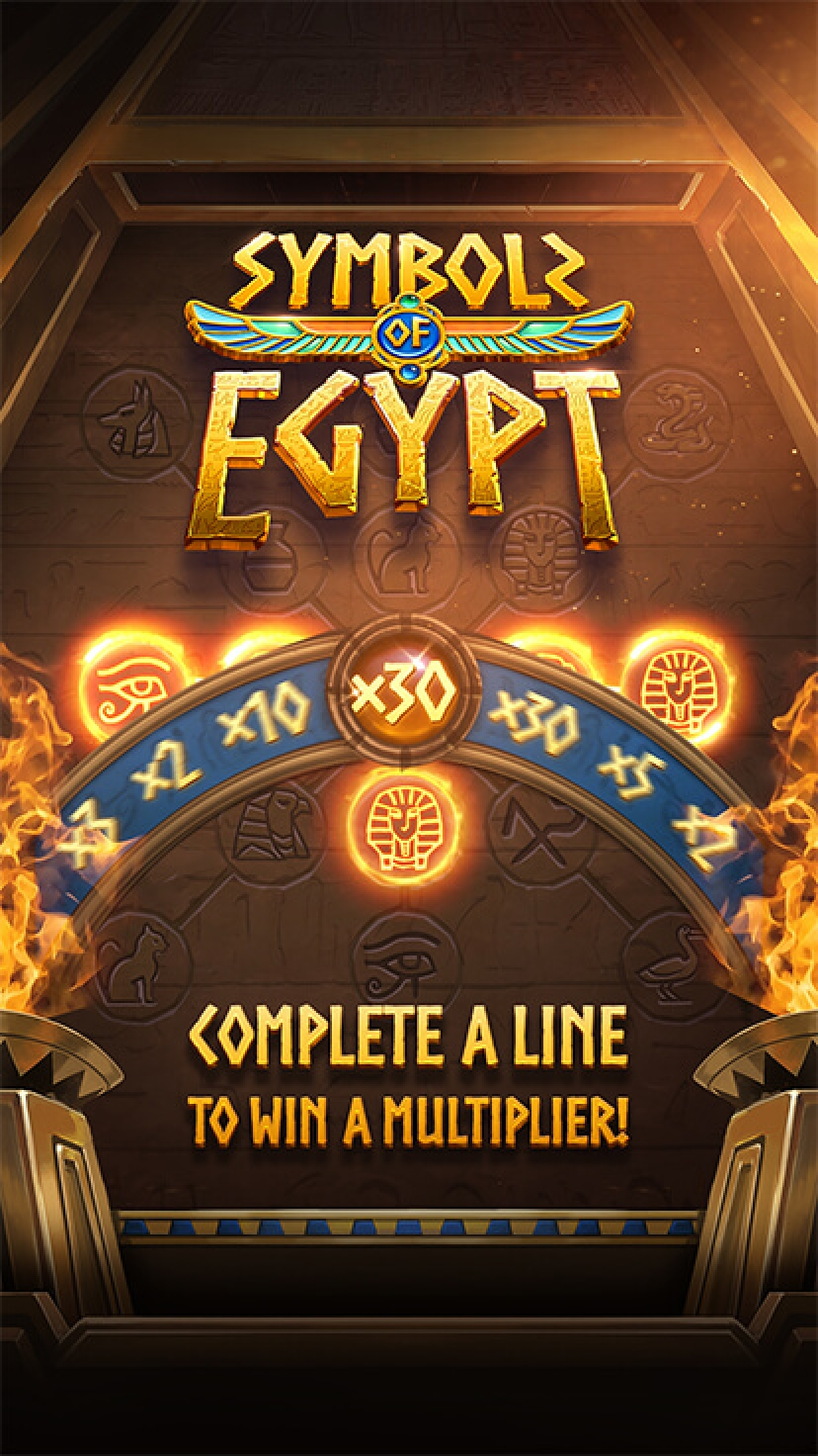 The Symbols of Egypt Online Slot Demo Game by PG Soft