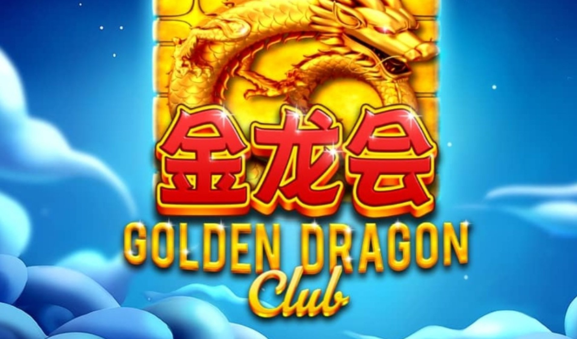 Golden Dragon Online