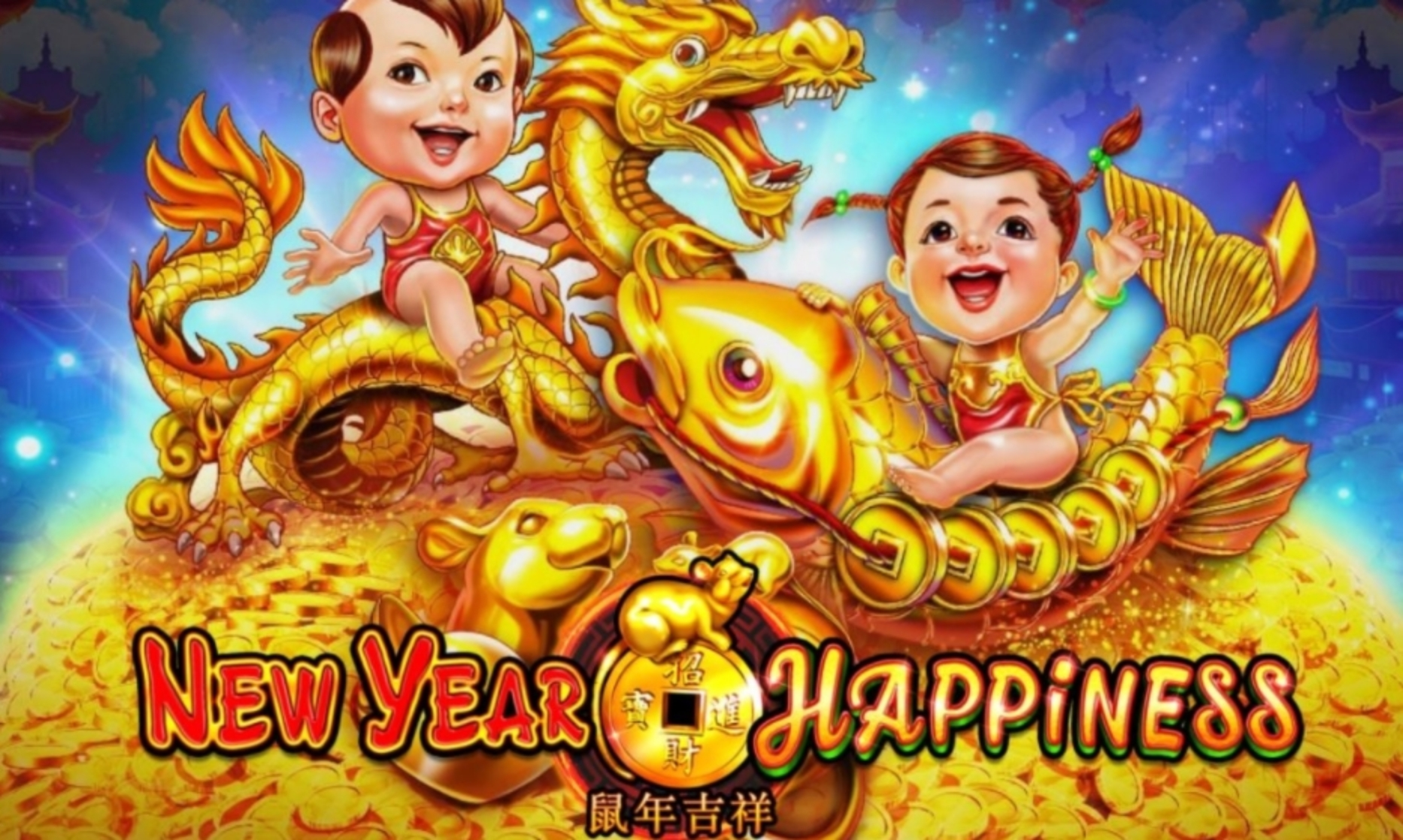 New Year Happiness Online Slot Demo Game by RubyPlay