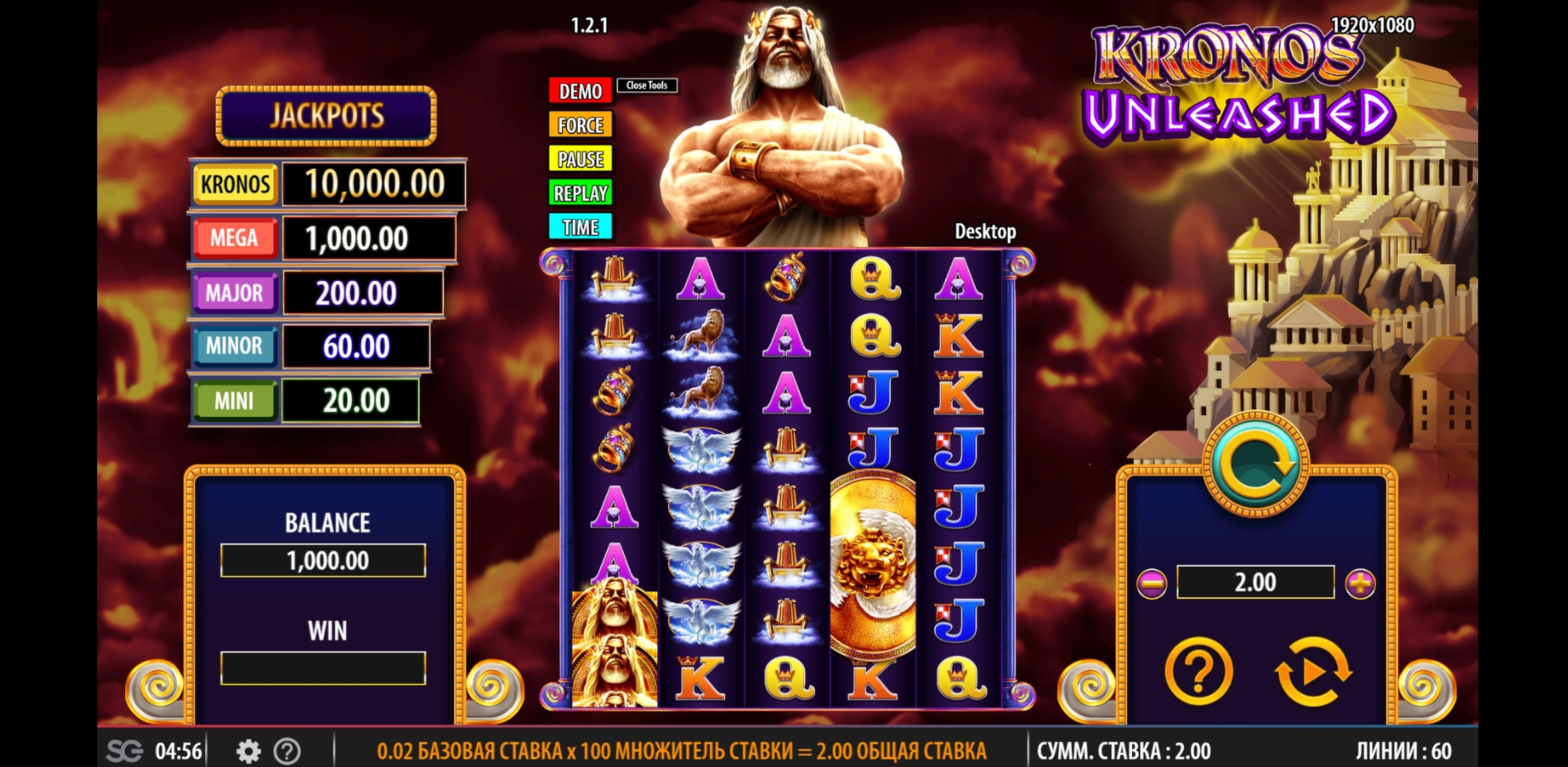 Super wins casino no deposit bonus