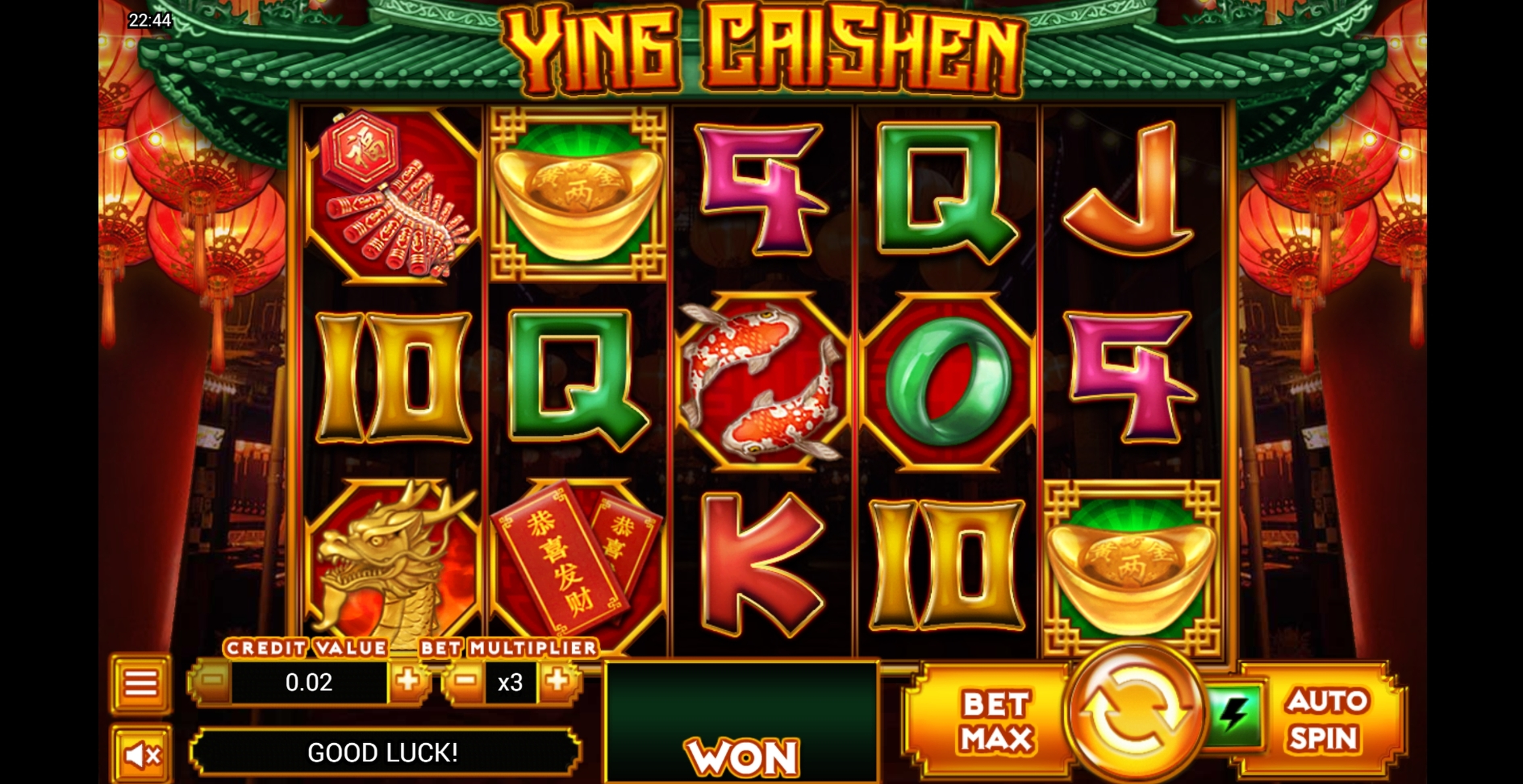 Win Money in Ying Cai Shen (Skywind Group) Free Slot Game by Skywind