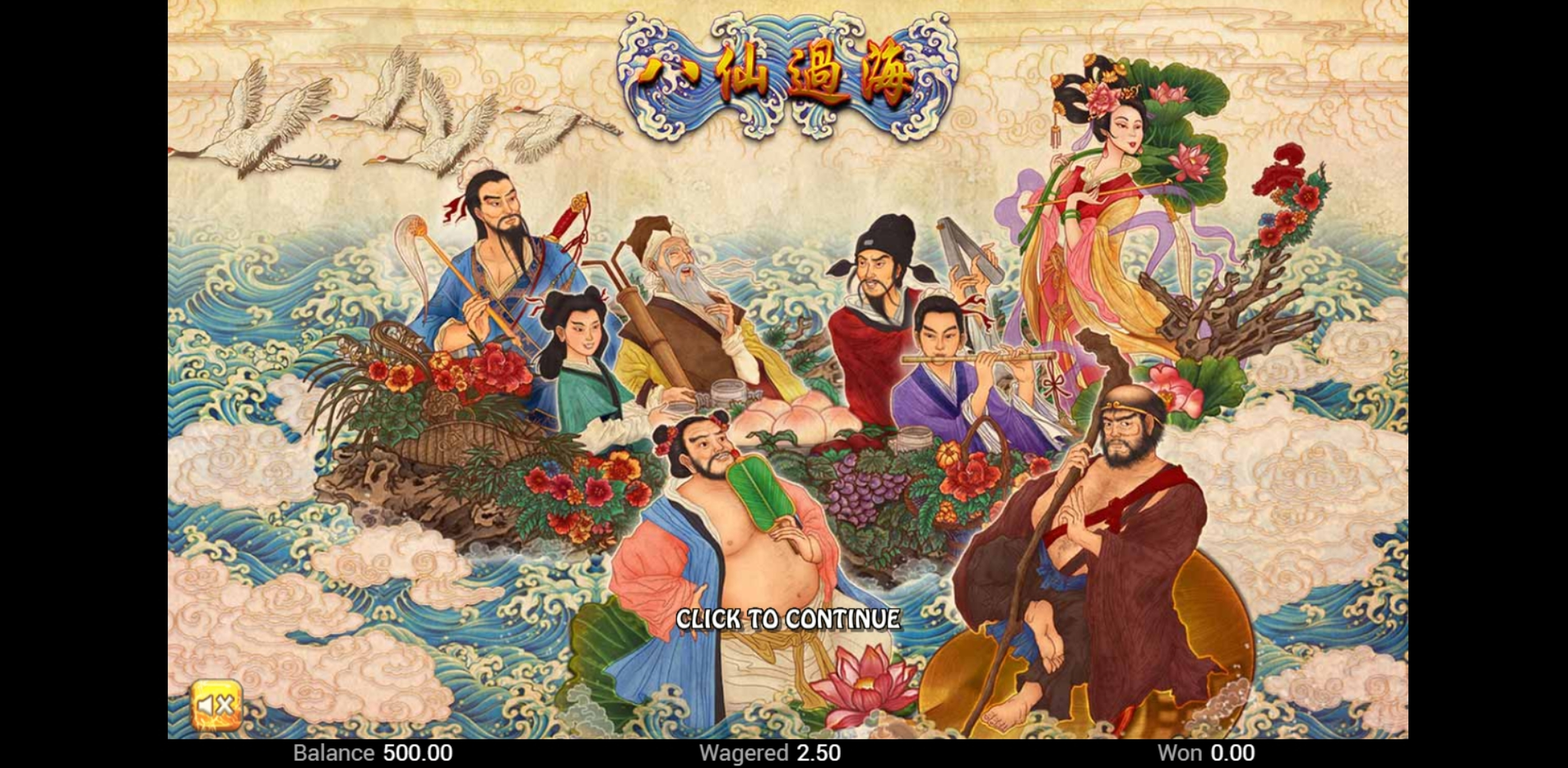 Play Eight Immortals (TOP TREND GAMING) Free Casino Slot Game by Top Trend Gaming
