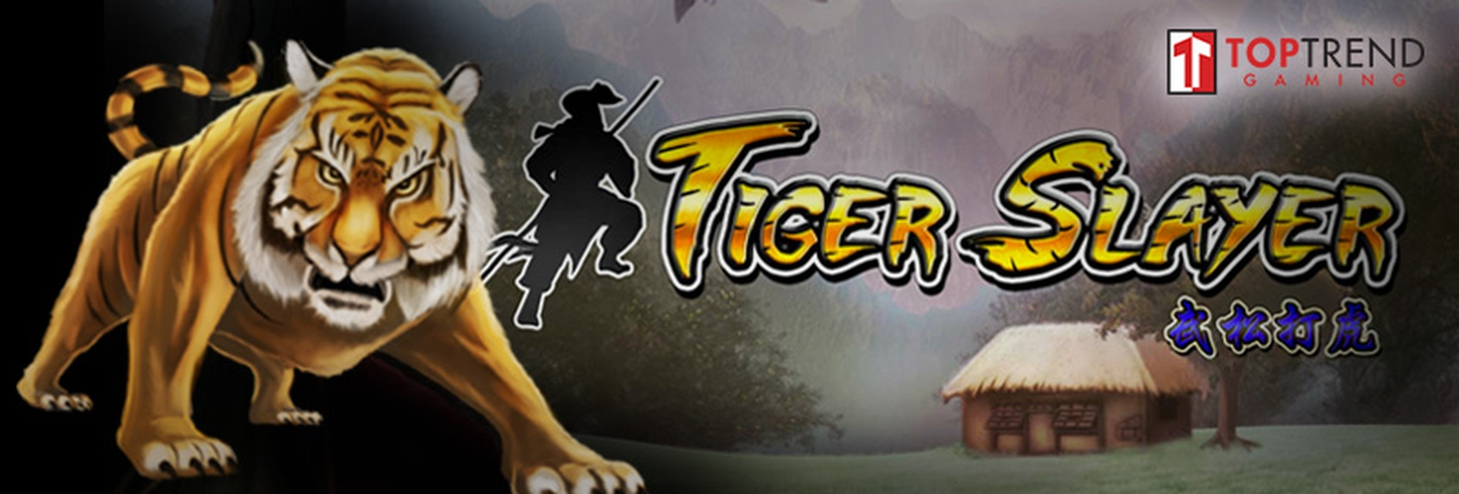 The Tiger Slayer Online Slot Demo Game by Top Trend Gaming