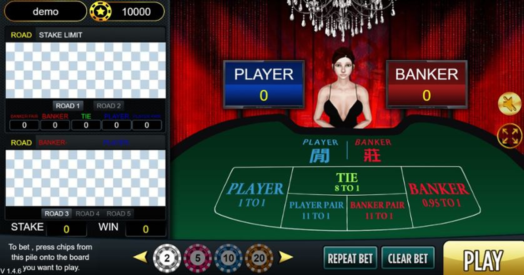 The Baccarat Deluxe (Vela Gaming) Online Slot Demo Game by Vela Gaming