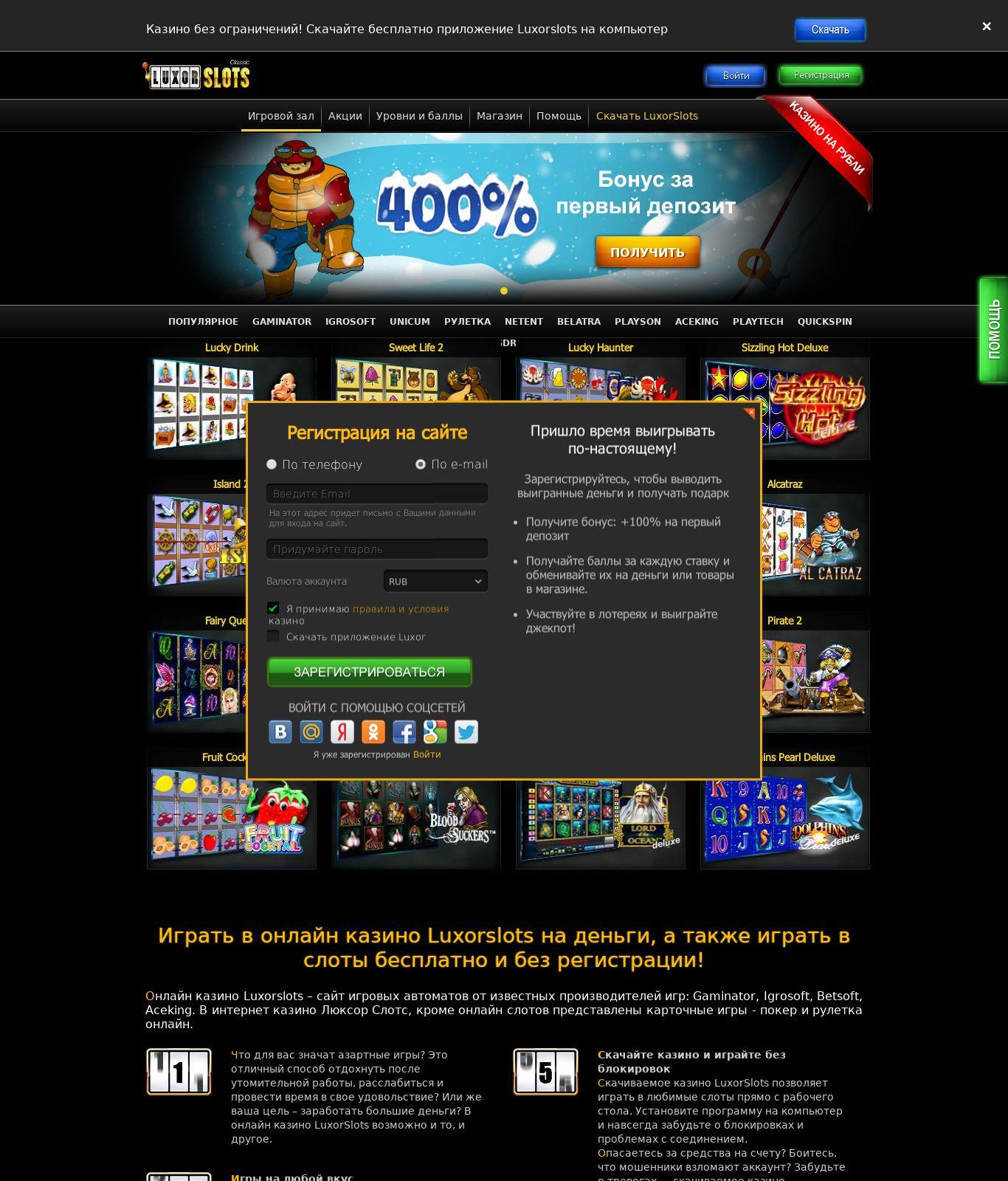 Raging bull online mobile casino