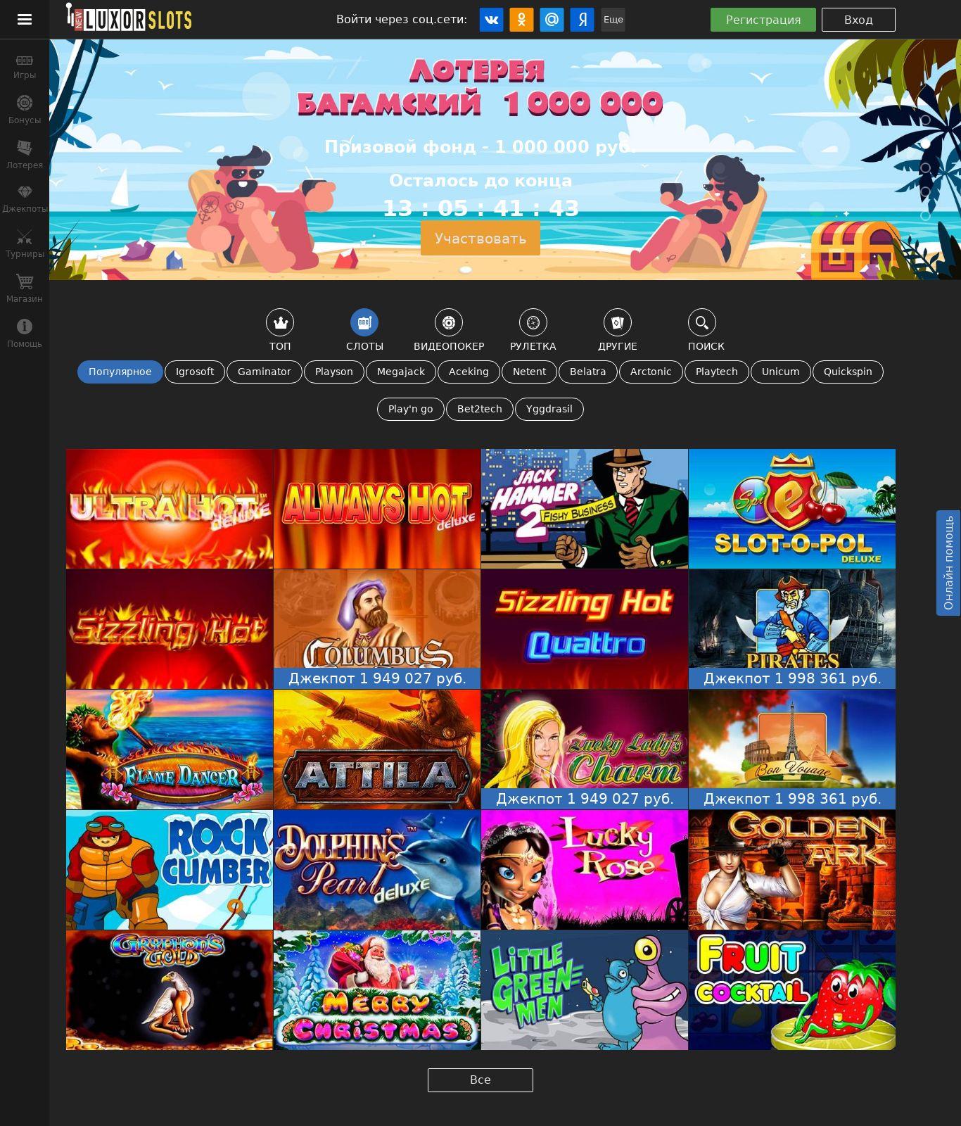 онлайн com online казино casino