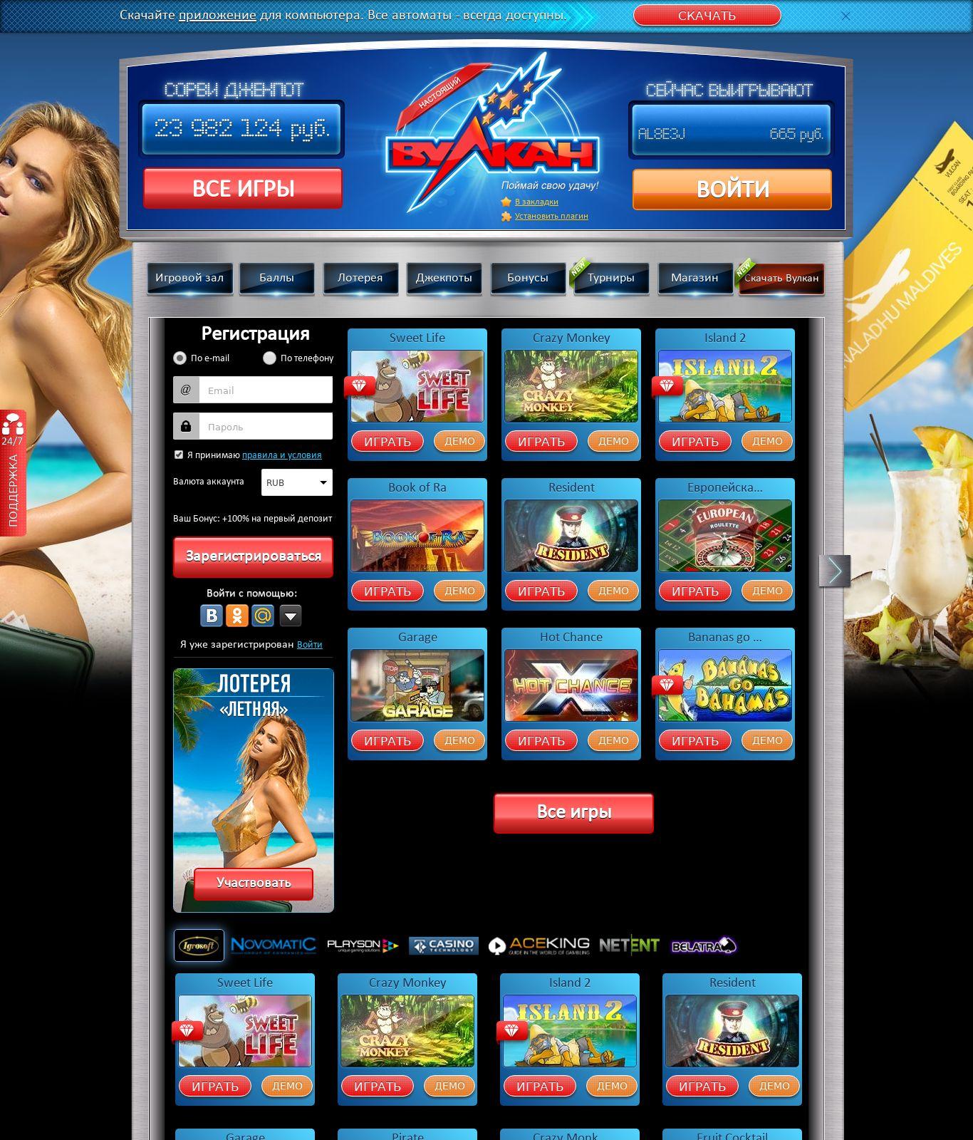 Vulcan betting advice website rule 10b 5 aiding and abetting fraud
